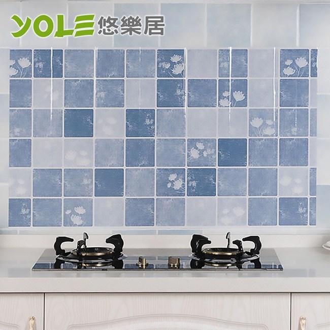 【YOLE悠樂居】雅緻夏荷廚房自黏防油壁貼(2入)-藍#1134018-1