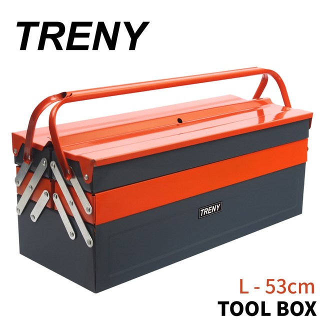TRENY 雙把手三層鐵製工具箱 大 53cm