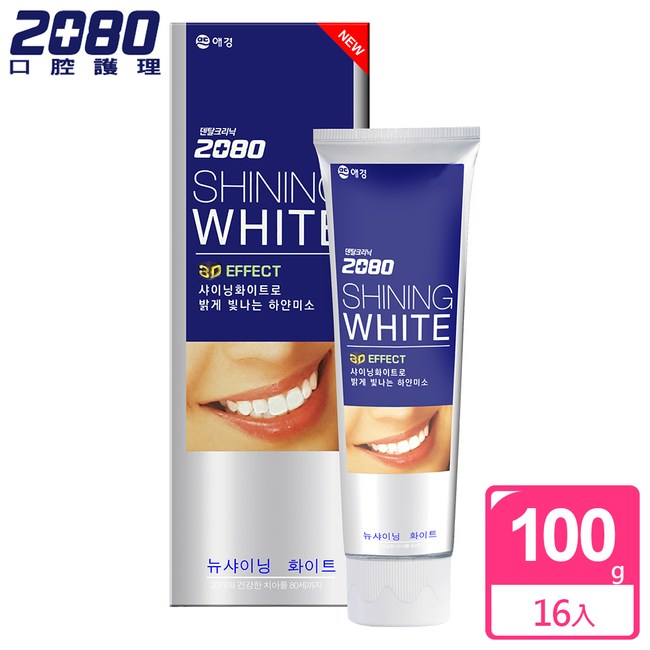 【韓國2080】三重亮白修護牙膏100gX16入