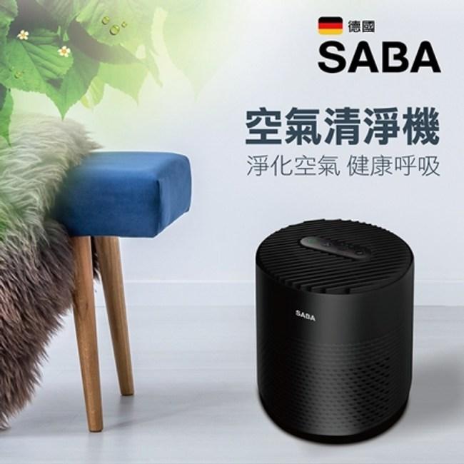 【SABA】抗過敏空氣清淨機(SA-HX05)SA-HX05