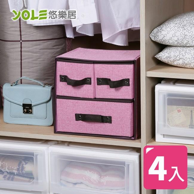 【YOLE悠樂居】棉麻兩層三抽抽屜收納盒-粉(4入)