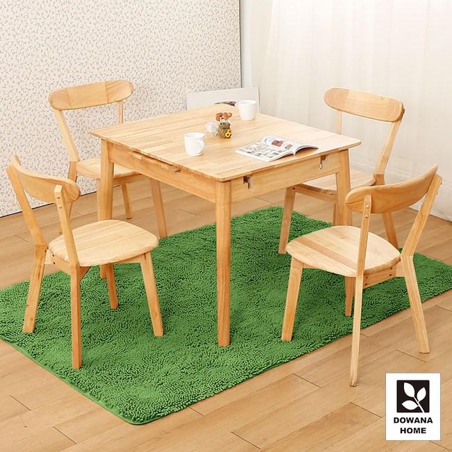 【多瓦娜】亞比伸縮功能一桌四椅