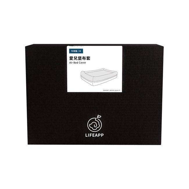 LIFEAPP愛兒堡寵物墊專用換洗布套 M / 午夜藍