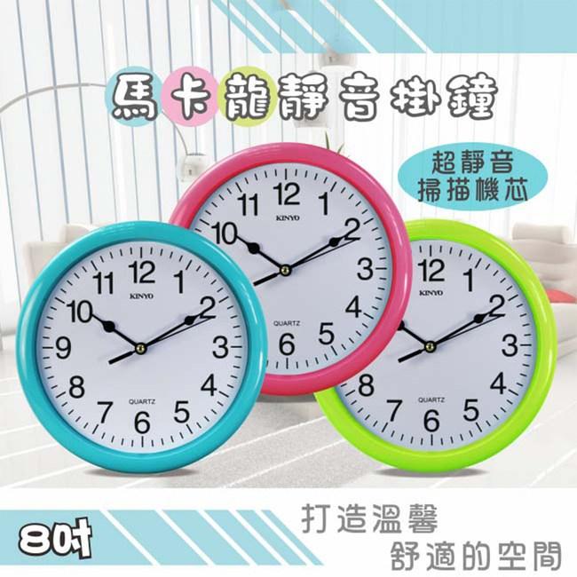 【KINYO】精緻掃描8吋掛鐘(CL-108)