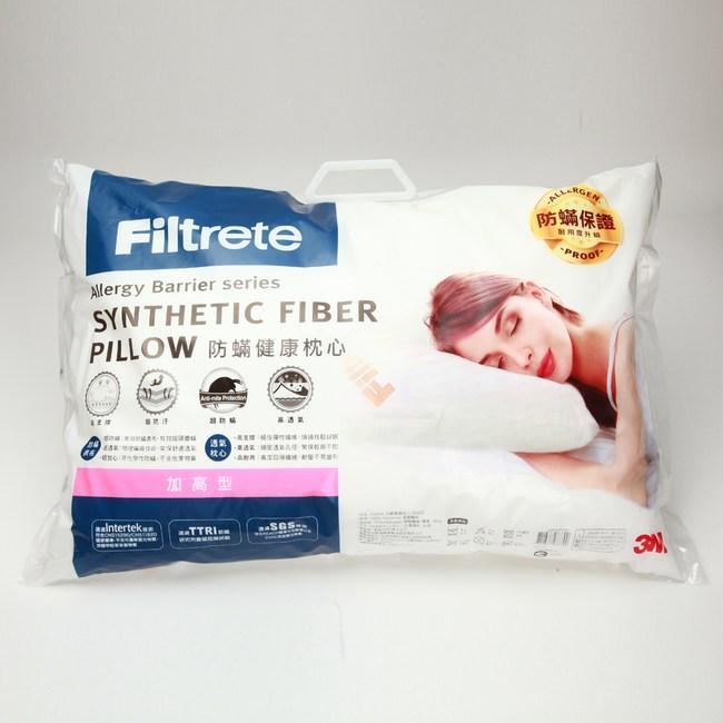 淨呼吸健康防螨枕心-加高型