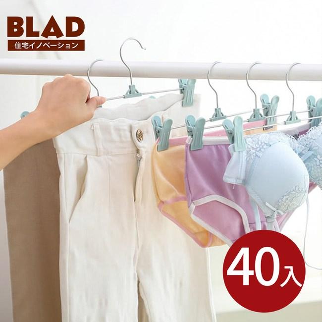 【BLAD】可調式馬卡龍360度防滑衣褲夾衣架-超值40入組(北歐綠)北歐綠