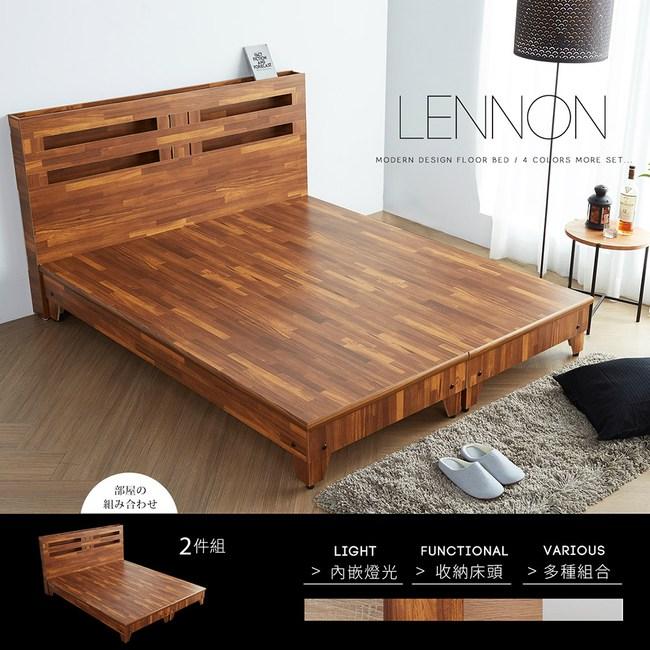 藍儂田園鄉村風系列雙人房間組2件式(床頭+床底)-3色拼接柚木
