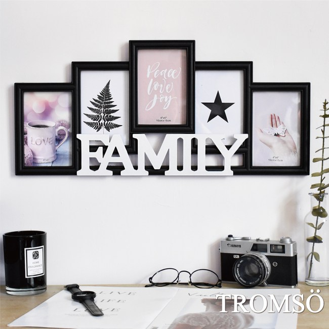 TROMSO北歐FAMILY5框組-黑框