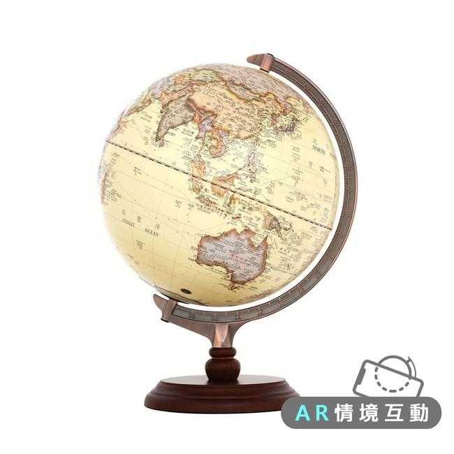 [AR互動款] SkyGlobe 12吋古典航海木質底座地球儀(中文版