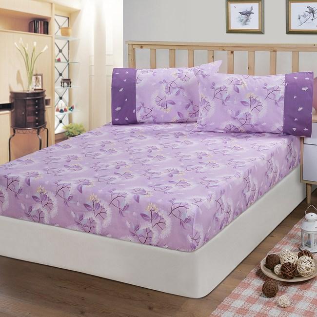 【FITNESS】精梳棉特大床包+枕套三件組-蒲花戀曲(紫)