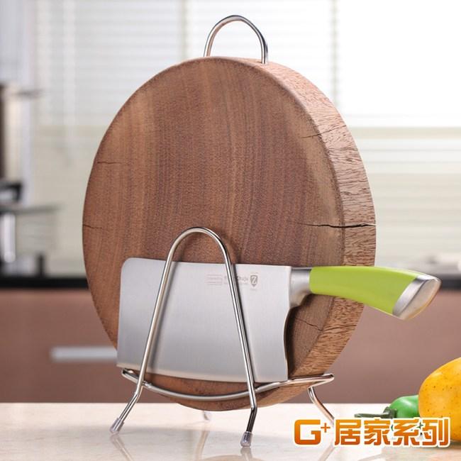 G+居家 304不鏽鋼桌上型砧板架(2入組)