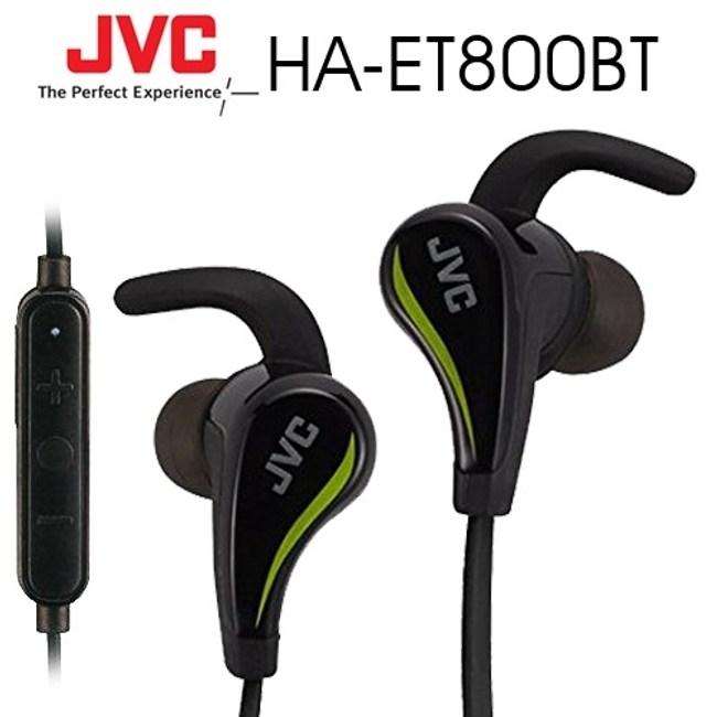 【送收納盒】JVC HA-ET800BT 黑 藍芽無線 耳道式耳機 防汗防濺水