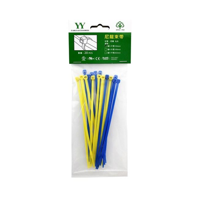 3.5x150/黃藍色尼龍束帶20入