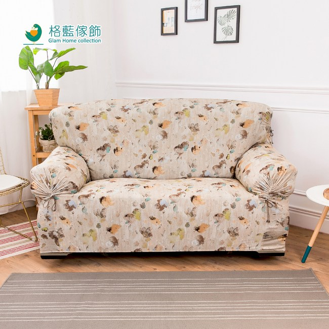 【格藍傢飾】伊諾瓦涼感彈性沙發套-咖2人