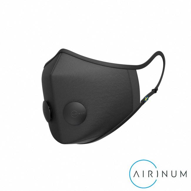 瑞典 Airinum Urban Air Mask 2.0口罩-瑪瑙黑L