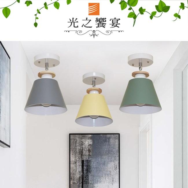 【光之饗宴】馬卡龍十五號單吸頂燈(三色可選)灰色