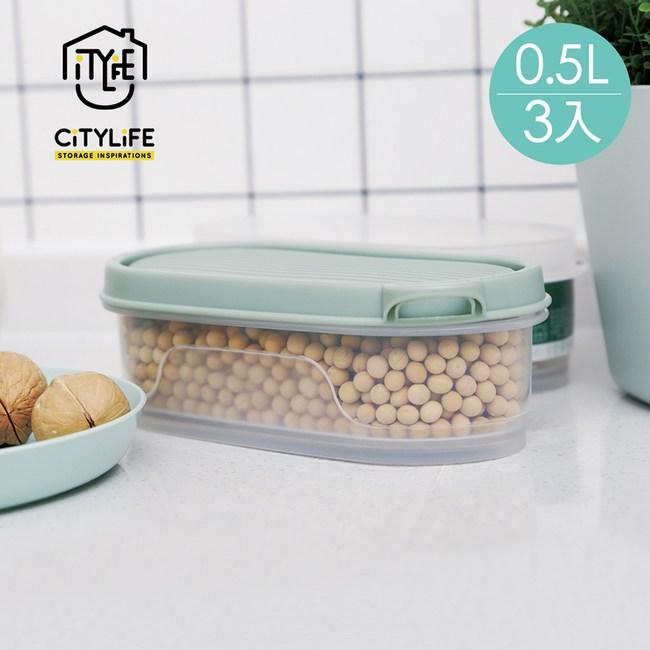 【新加坡CITYLIFE】奈米抗菌PP快掀式橢圓形保鮮盒0.5L-3入健康綠