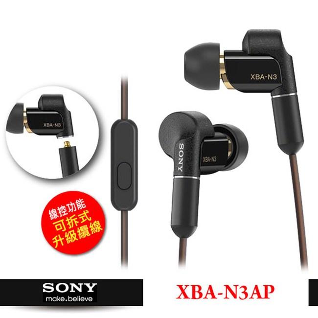 SONY XBA-N3AP 平衡電樞全音域可拆式入耳式