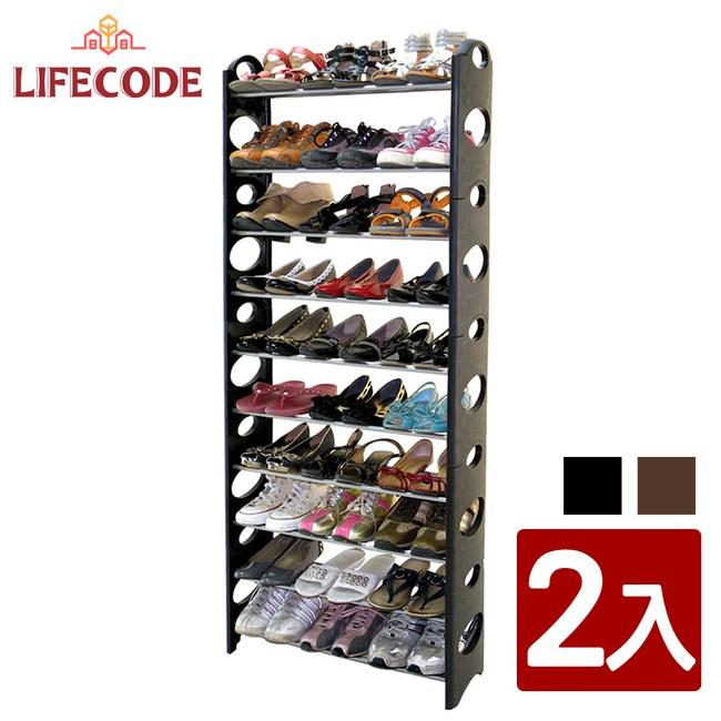 LIFECODE可調式十層鞋架-2色可選(2入)黑色