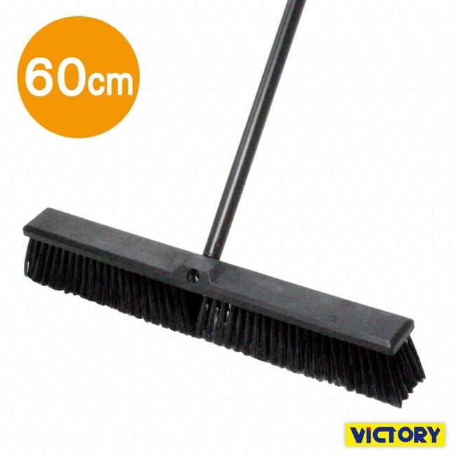 【VICTORY】長桿大地板刷60cm #1029006