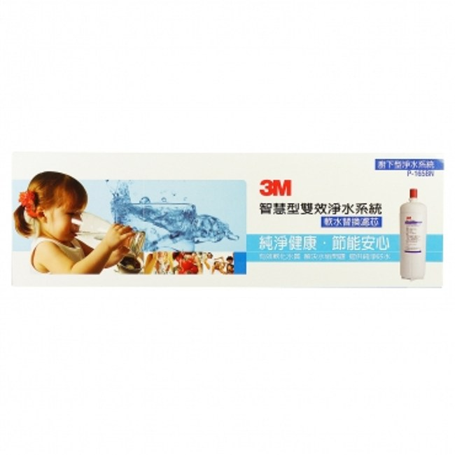 3M DWS6000-ST軟水替換濾芯