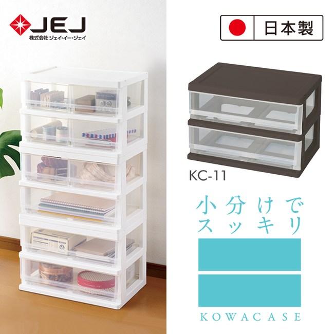 日本JEJ KOWA系列 2層抽屜櫃 2格KC-11 (棕)