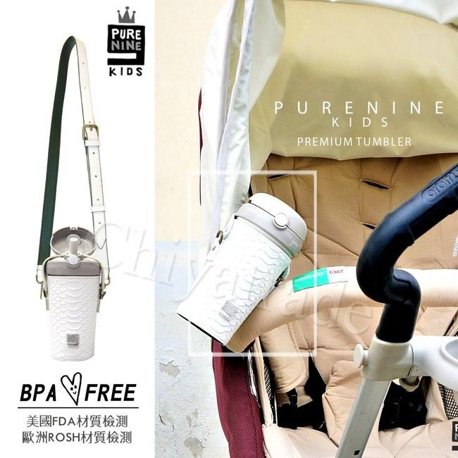 韓國PURENINE-兒童時尚彈蓋保溫杯290ML-白套灰蓋