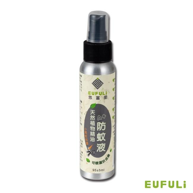EUFULi 植物精油A+防蚊液95ml