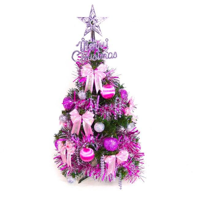 【摩達客】台灣製可愛2尺(60cm)經典裝飾綠色聖誕樹(銀紫色系裝飾)本島免運