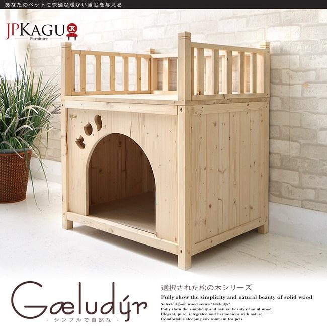 JP Kagu 毛小孩高級松木實木雙層別墅遊戲屋/寵物床