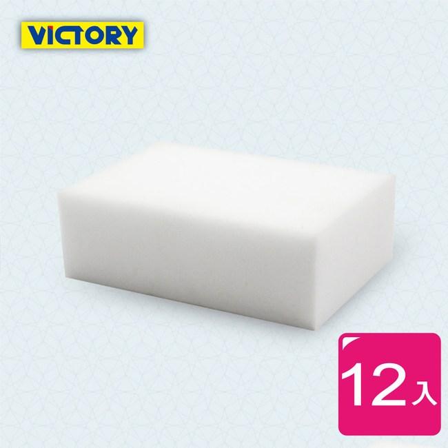 【VICTORY】神奇奈米空氣海綿YL-18454(12入)