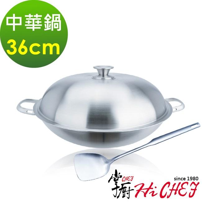 《掌廚HiCHEF》316不鏽鋼 七層複合金炒鍋36cm(短柄)