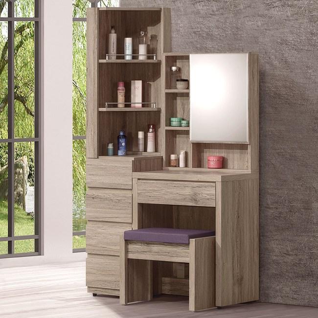 Homelike 奧爾瑟雅3尺化妝桌櫃組(含椅)
