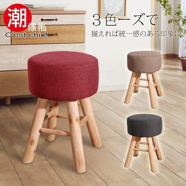 【C'est Chic】小王子歷險記小椅凳-紅色
