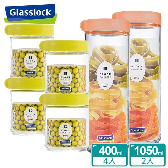 Glasslock積木玻璃保鮮罐 400ml 四入+1050ml二入