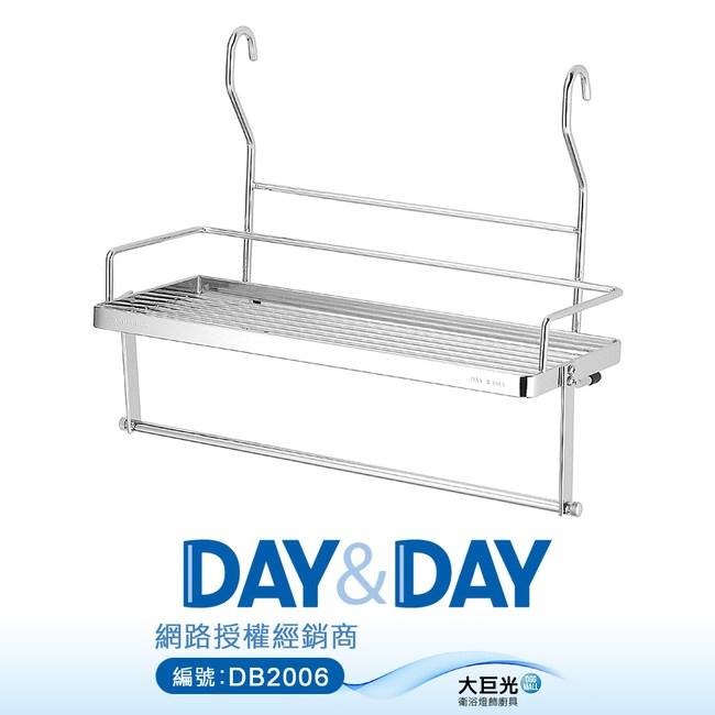 【DAY&DAY】不鏽鋼 調味罐及紙巾架(ST3023C)