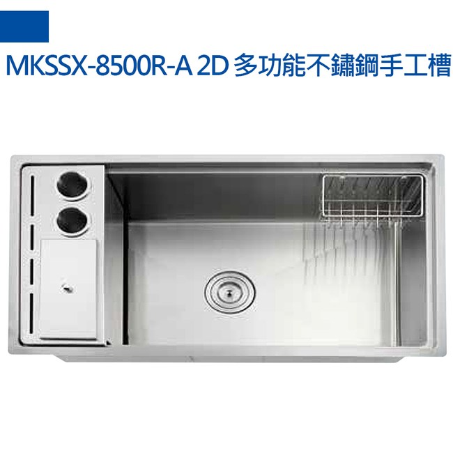 【MIDUOLI米多里】MKSSX-8500R-A 2D多功能不銹鋼手MKSSX-8500