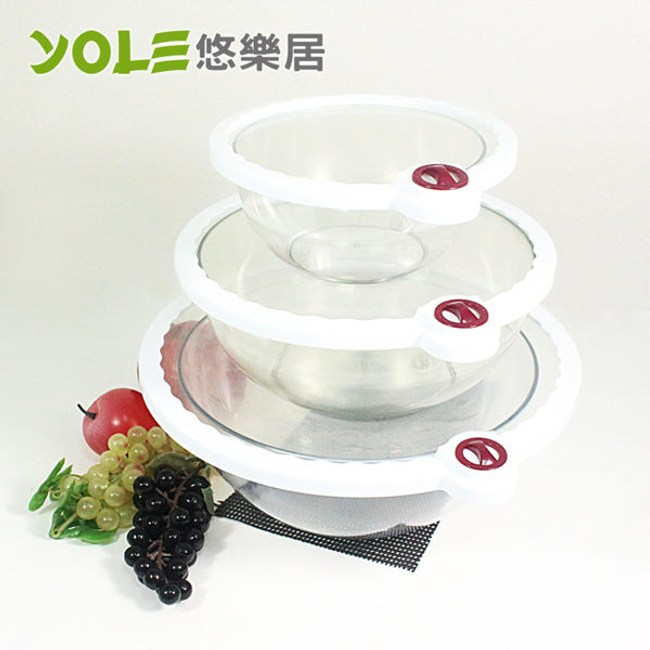 【YOLE悠樂居】TPU膜氣壓真空保鮮盒3件套裝組