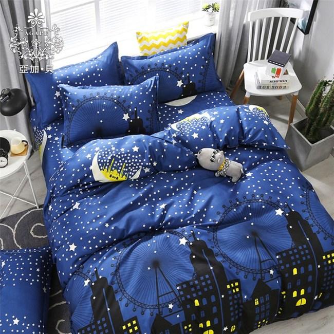 AGAPE 亞加‧貝《大城小愛》MIT舒柔棉單人3.5尺兩件式薄床包組