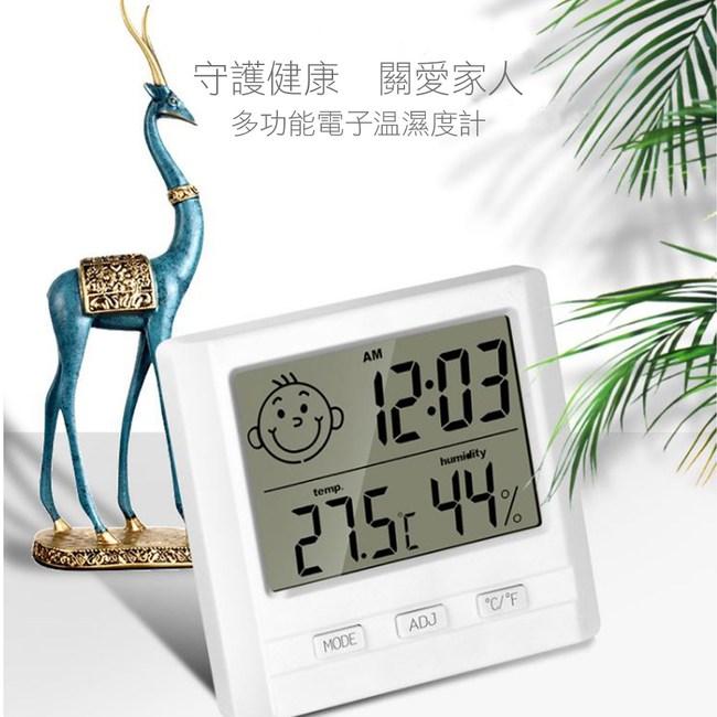 【COMET】溫控表情立/掛式電子溫濕度計(TM-05)