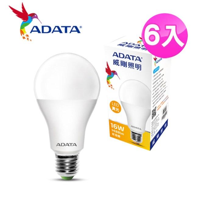 AdataLED-16w球泡燈1488lm黃 6入組
