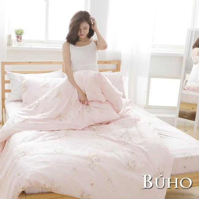 【BUHO】雙人三件式精梳純棉床包組(天空花園-粉)