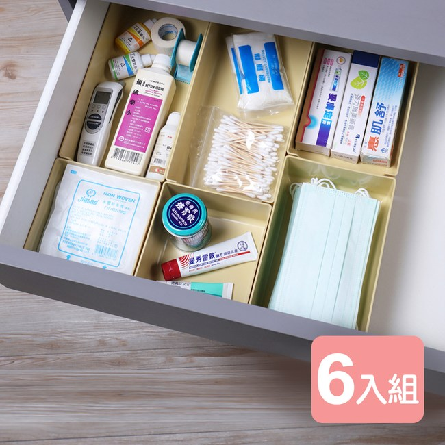 《真心良品》邦妮多用途置物盒(小資組)-6入組顏色隨機