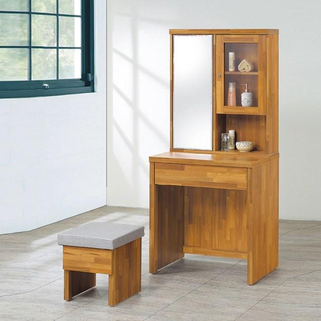 【YFS】艾布納2.5尺旋轉化妝桌椅組-73x45x160cm