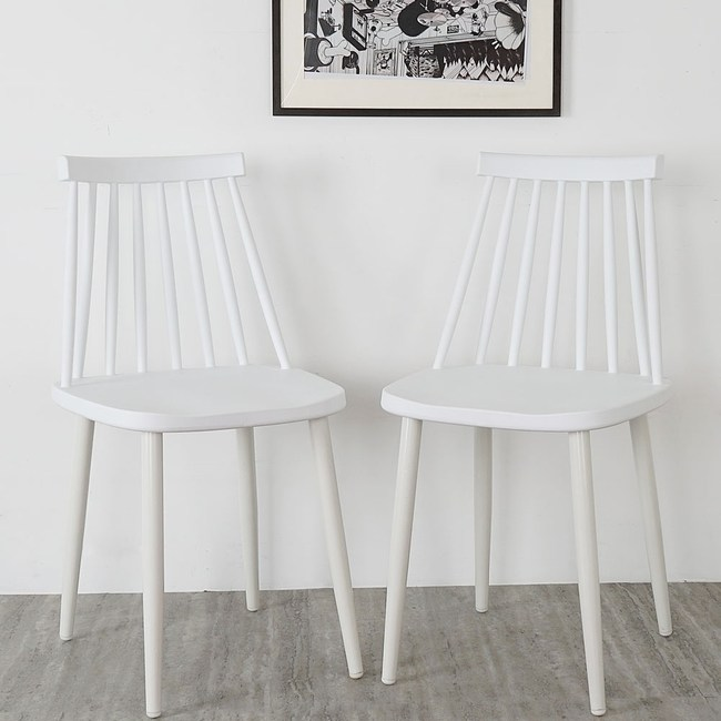 Homelike 莎拉北歐造型餐椅-二入組(2色可選)亮麗白