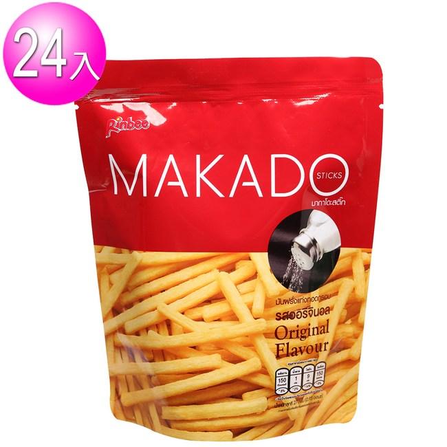 【MAKADO】麥卡多 薯條24包/箱(鹽味24包)