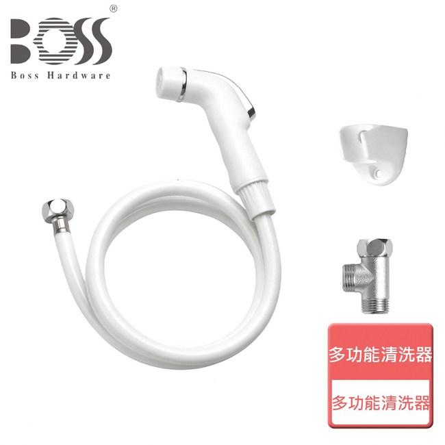 【BOSS】多功能清洗器-無安裝-WP-600