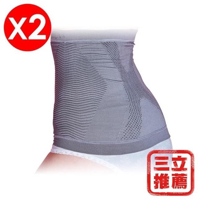 預購-【京美】X能量極塑護腰竹炭銀纖維男/女適(2盒/組)