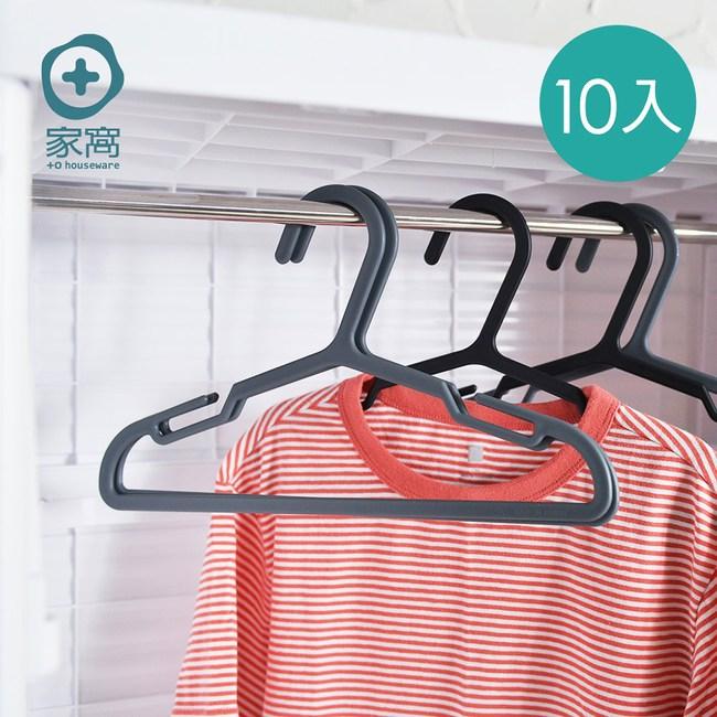 【+O家窩】兒童多功能耐固衣架-10入 時尚黑