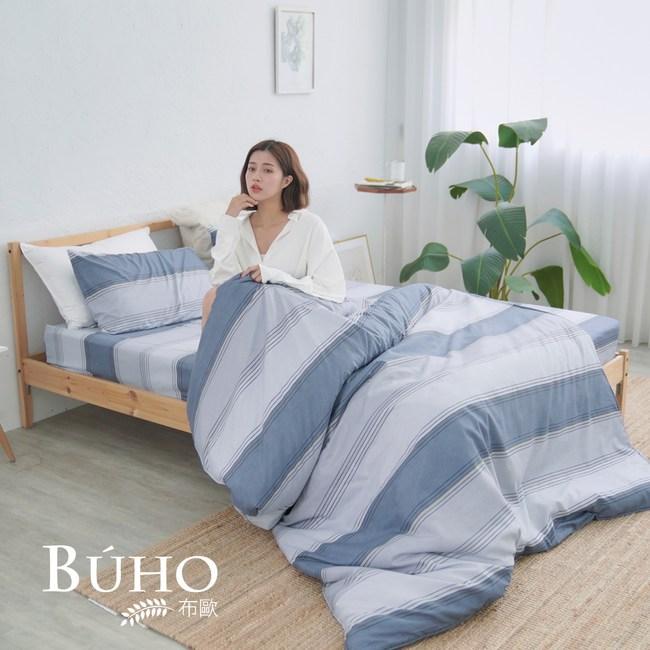 BUHO 雙人四件式薄被套床包組(淺思深憶)